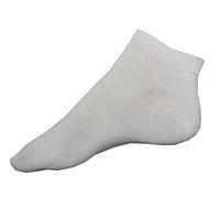 Bavlněné kotníkové ponožky bílé