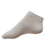 Bílé nízké kotníkové ponožky