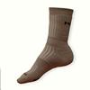 Ponožky Moira Trek PO/TK1 béžové - zobrazit detail zboží