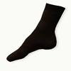 Ponožky ze 100% bavlny tmavě hnědé hladké - zobrazit detail zboží