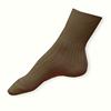 100% bavlněné béžové zdravotní ponožky