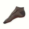 Kotníkové ponožky šedé